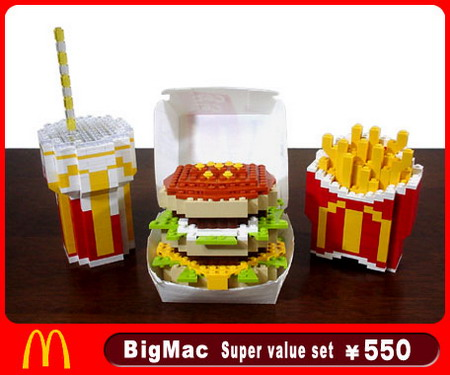 Lego-version-Mac-food